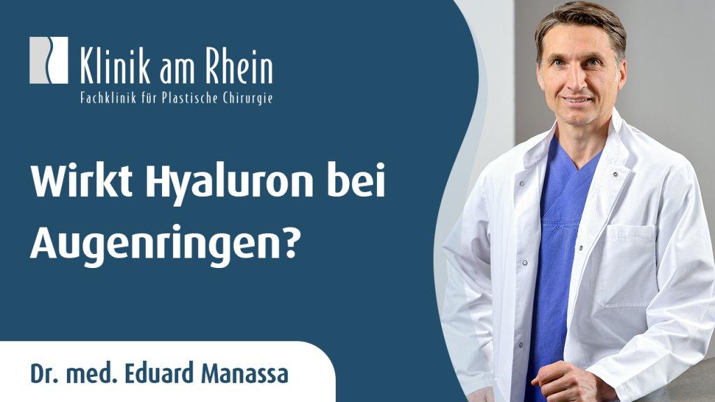 wirkt-hyaluron-bei-augenringen